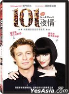 Sex And Death 101 (DVD) (Taiwan Version)