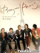 Dong Bang Shin Ki - 2007 Paris Photobook : Bonjour Paris I (Limited Edition)