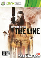 Spec Ops The Line (日本版)