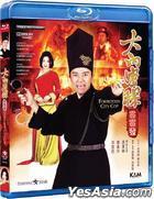 Forbidden City Cop (Blu-ray) (Kam & Ronson Version) (Hong Kong Version)