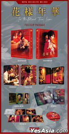 In The Mood For Love (Blu-ray) (Fullslip Package) (Steelbook) (Limited Edition) (Korea Version)
