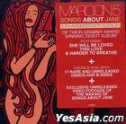 Songs About Jane: 10th Anniversary Edition (2CD) (EU Version)