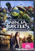 Teenage Mutant Ninja Turtles: Out of the Shadows (2016) (DVD) (Hong Kong Version)