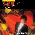 Ai Nin Bu Bian (Reissue Version)