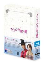 Queen In Hyun's Man (Blu-ray) (Box II) (Japan Version)