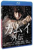 Kamui (Blu-ray) (Japan Version)