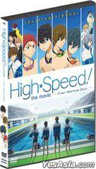 High Speed! The Movie - Free! Starting Days - (DVD) (Hong Kong Version)