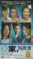 Jia, N Ci Fang (H-DVD) (End) (China Version)