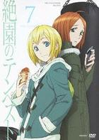 Zetsuen no Tempest 7 (DVD)(Normal Edition)(Japan Version)