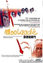 Moolaade (DVD) (Hong Kong Version)