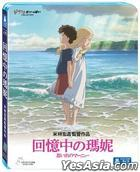 When Marnie Was There (2014) (Blu-ray) (Taiwan Version)