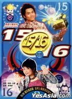 15/16 (VCD) (Vol.3) (TVB Program)