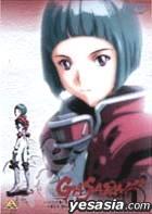 Gasaraki - Volume 1