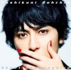 Shout/hummingbird (Normal Edition)(Japan Version)