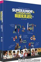 Super Junior's Experience Korea Vol. 1 (Chinese Version) (Limited Preorder Version)