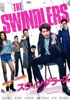 The Swindlers (DVD) (Japan Version)