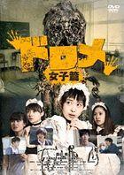 Dorome Girls' Side (Japan Version)