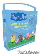 Peppa Pig Vol. 4 (DVD + Book) (Taiwan Version)