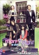 Mary Is Out At Night (DVD) (End) (Multi-audio) (English Subtitled) (KBS TV Drama) (Singapore Version)