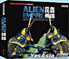 Alien Empire (VCD) (Hong Kong Version)