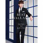 Sung Si Kyung Best Ballad (ALBUM+PHOTOBOOK) (First Press Limited Edition)(Japan Version)