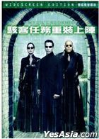 Matrix Reloaded (2003) (DVD) (2-Disc Edition) (Taiwan Version)