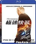 The Transporter Refueled (2015) (Blu-ray) (Hong Kong Version)
