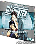 City Hunter - Ryo Saeba, Live On The Scene (VCD) (Hong Kong Version)