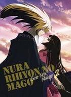 Nurarihyon no Mago: Sennen Makyo (Season2) (DVD) (Vol.2) (Japan Version)