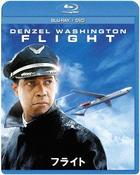 Flight (Blu-ray+DVD)(Japan Version)