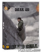 The Wolf's Call (DVD) (Korea Version)