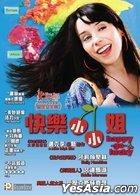 Happy-Go-Lucky (DVD) (Hong Kong Version)