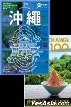 GOtrip Fly! Okinawa 2019-2020