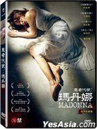 Madonna (2015) (DVD) (Taiwan Version)