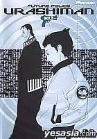 Miraikeisatsuura shiman02