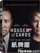 紙牌屋 (DVD) (第四季) (台灣版)