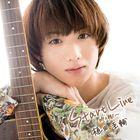 START LINE -Toki no Wadachi- White Version (SINGLE+DVD) (Japan Version)