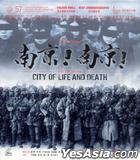 City of Life and Death (VCD) (Hong Kong Version)