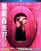 無限春光27 (2015) (Blu-ray) (香港版)