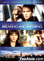 Breaking And Entering (DVD) (Korea Version)