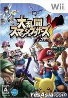 大亂鬥 Smash Brothers X (日本版)
