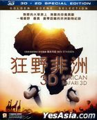 African Safari (2013) (Blu-ray) (2D + 3D) (Hong Kong Version)