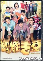 Daddy Dearest (2016) (DVD) (Ep. 1-20) (End) (English Subtitled) (TVB Drama) (US Version)