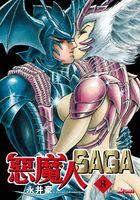 Devilman Saga (Vol.8)
