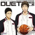 TV Anime Kuroko no Basuke Character Song: DUET SERIES Vol.5 - Hyuga Junpei & Kiyoshi Teppei (Japan Version)