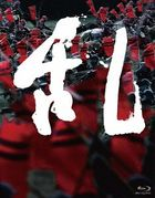 Ran (Blu-ray) (4K Master) (Japan Version)