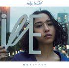 Aiiro Music (ALBUM+DVD) (First Press Limited Edition)(Japan Version)