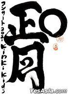 KinKi Kids O Shogatsu Concert 2021 [BLU-RAY] (First Press Limited Edition) (Taiwan Version)