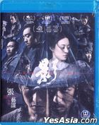 Shadow (2018) (Blu-ray) (Hong Kong Version)