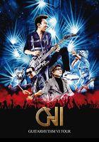 GUITARHYTHM IV TOUR (BLU-RAY+CD) (First Press Limited Edition)(Japan Version)